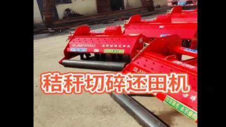黑龙江玉米秸秆还田机玉米秸秆灭茬机高能性优速度快