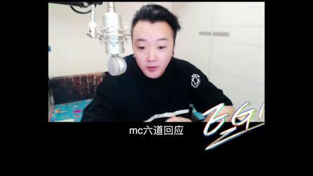 """杨坤diss惊雷,陶喆回复""""淡黄的长裙"""""""
