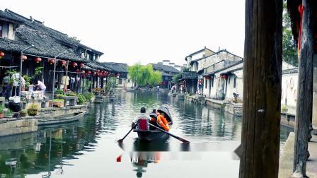 江南古镇哪个最好玩