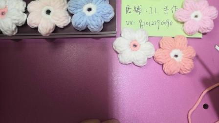 第十五集 泡芙花珍珠包包毛线编织教学视频(上)