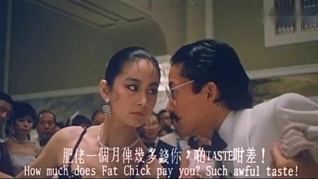 我爱夜来香:大傻哥太搞笑了,成名之前,也在徐克电影里跑过龙套.mp4