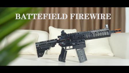 24003HK416积木枪视频高清版本.mp4