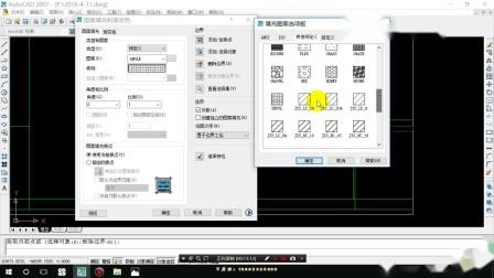【清大软舰】南充电脑培训学校南充室内装饰设计培训CAD第16课1