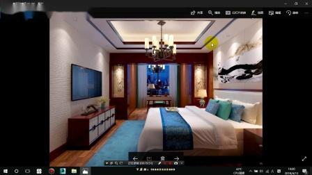 【清大软舰】南充电脑培训学校南充室内装饰设计培训3D MAX第5课