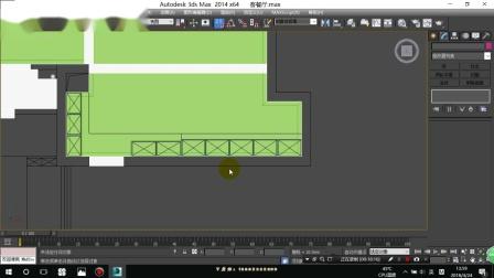 【清大软舰】南充电脑培训学校南充室内装饰设计培训3D MAX第12课