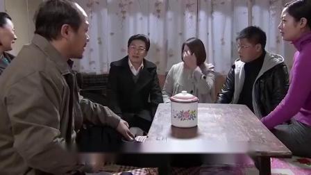 谢广坤说话大喘气,王小蒙不再是儿媳妇,永强立马傻眼了!.mp4
