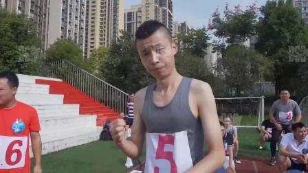 """2018中国成达""""不忘初心 砥砺奋进""""职工运动会"""
