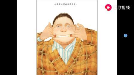 儿童绘本故事《我爸爸》.mp4