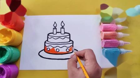 儿童简笔画教程,寒假学习画生日蛋糕,3-6岁儿童学画画.mp4