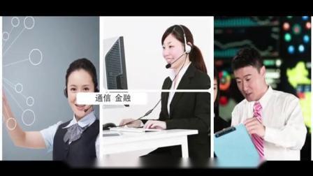 安全密码法.mp4