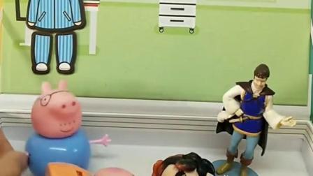 猪妈妈和白雪要生宝宝了,猪爸爸他们就叫医生,结果医生没来