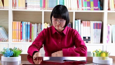 课程质量始于课程审议——溧阳市幼儿园业务园长线上培训活动.wmv