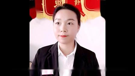 南阳市人社局职业技能培训视频-中式烹调学习视频.mp4