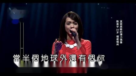 陈昊宇《下个路口见》(中国正在听) (KTV版).mp4