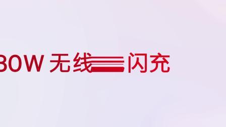 OnePlus 8系列发布会预告_1080p_60fps.mp4