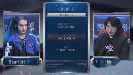 StarCraft2 4月15日GSL2020第1赛季B组(2)Scarlett(Z) vs INnoVation(T) 2020