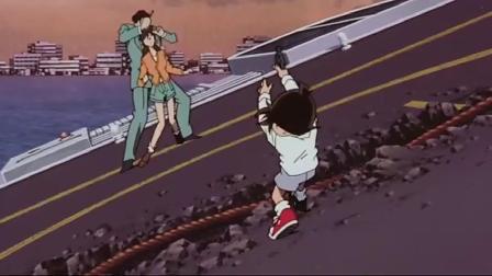 诺诺的动漫世界 歹徒劫持小兰当人质 竟然叫小学生拿枪给他.mp4