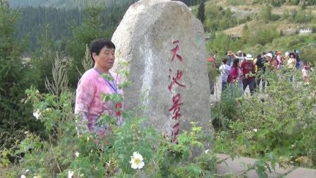 大西北五省旅游之三 吐鲁番《火焰山》《葡萄沟》天山《天池》