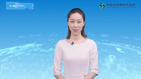 11【期权讲堂】中级系列——什么是看涨熊市价差策略?.mp4