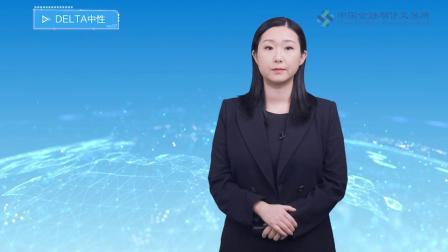19【期权讲堂】中级系列——什么是Delta中性?.mp4