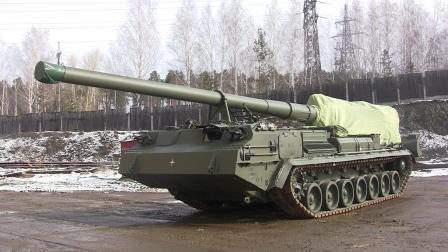 俄乌拉尔车辆厂交付首辆现代化改进型2S7M重型自行火炮