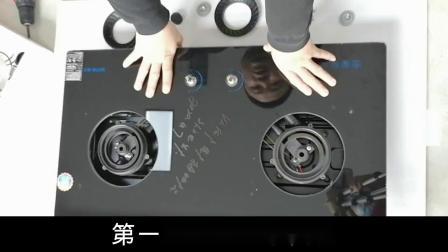 燃气灶机器内部拆卸.mp4