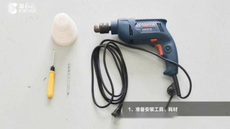 【新品上市】C5HC萤石摄像机H.265-全彩wifi标准版- 萤石商城.mp4
