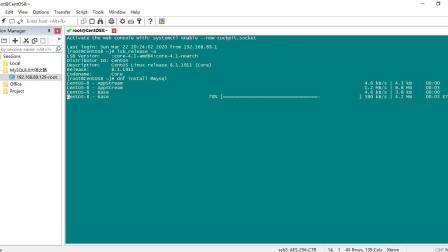 大师之路:第8章:MySQL下载安装 [Linux]MySQL  下载安装详解-dnf傻瓜式安装
