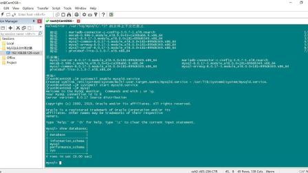 大师之路:第8章:MySQL下载安装 [Linux]MySQL  下载安装详解-rpm傻瓜式安装