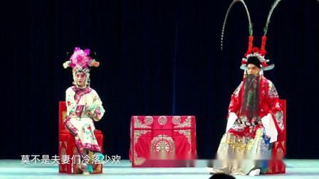 陈朝红教学视频《坐宫》(20)