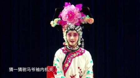 陈朝红教学视频《坐宫》(19)