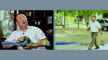 VCD 352x288 改版成高清片 HD 1920x1080 效果对比视频