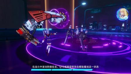 《崩坏3》S级幽兰黛尔「辉骑士·月魄」登场,魄月当空,驱逐黑暗!