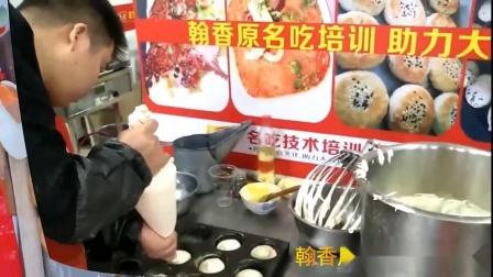 培训江南糯米蛋糕加盟指导创业车间式操作