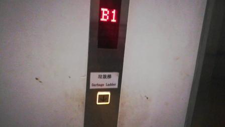 华彩华邑酒店无机房电梯