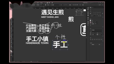 【logo设计】logo创意设计,让你的logo更有价值!!