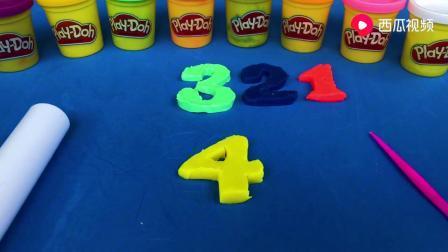 儿童动画哇哦用彩色的橡皮泥做出漂亮的数字玩具太有趣了mp4