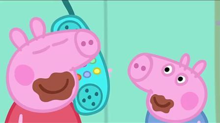 猪爸爸要过生日了,猪妈妈和孩子们给爸爸做生日蛋糕!.mp4