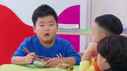 大头儿子和小头爸爸:胖嘟嘟你咋的连大头儿子那份饭也吃了!.mp4