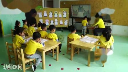 幼儿园小班美术《彩色小背心》公开课视频+PPT课件教案 幼师OK网
