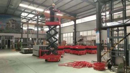 全自行升降机 自行走升降机  4米迷你履带式升降平台