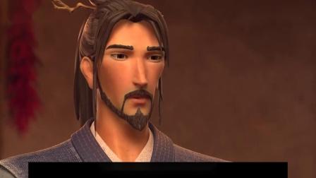 姜太公钓鱼愿者上钩,没想到钓了个太乙真人,哪吒一旁吃饺子偷笑.mp4