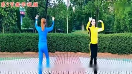 原创跳跳乐第18套快乐舞步健身操完整教学版_标清_1