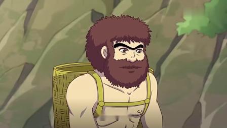 乌龙院之活宝传奇2:师弟的脖子拽成长劲鹿了,原来野人是艾迪生.mp4