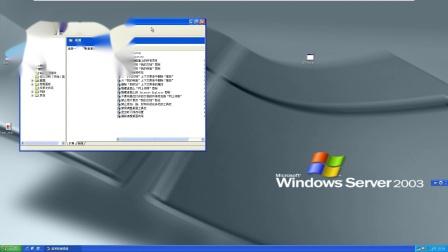 Windows Server 2003 如何隐藏桌面图标