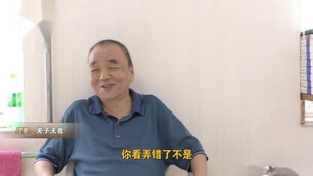 《齐志军老师心密灌顶开示》2018年7月22日北京道场上集
