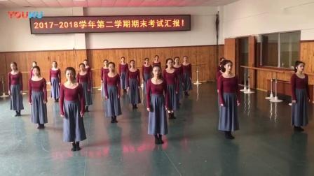 现代舞组合  小跳