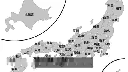 历史大百科 日本的关东关西是如何形成的?
