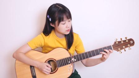 陪你练琴 第97天 南音吉他小屋 吉他基础入门教学教程