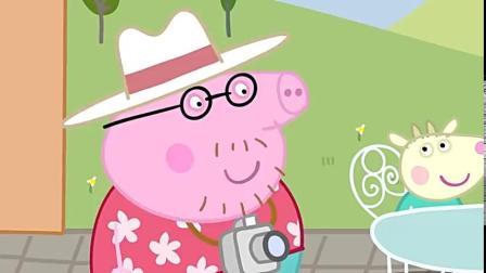 小猪佩奇佩琪出国度假依旧不忘家中的金鱼还给它写明信片mp4